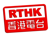 rthk-logo1