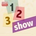123 Show