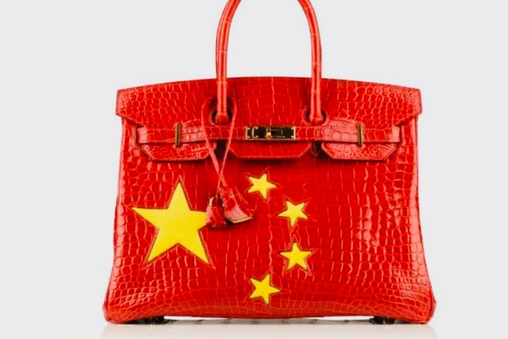 Birkin Flag Bag.jpeg