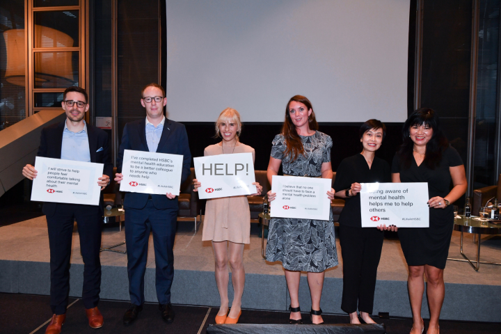 Help! Sadie celebrates World Mental Health Day with HSBC and Mind