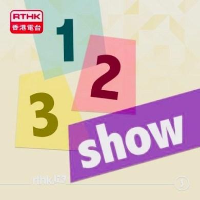 123-show-square-logo-1