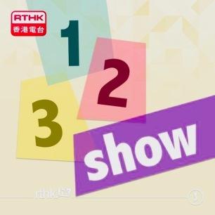 !23 Show Square Logo