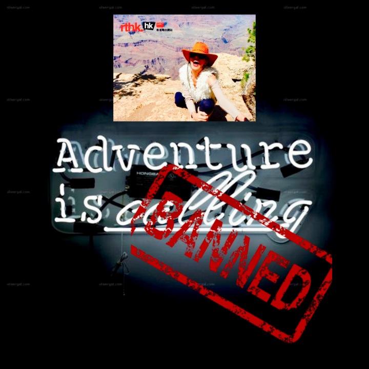 Adventure Is Banned.jpeg