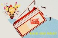 Mental Ideas Podcast - RTHK