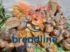 Home Kong Bakery-4